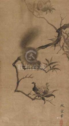 Zheng Yi. Qing-ZeitEichhörnchen auf blühendem Ast eines Granatapfelbaumes mit Frucht. Tusche auf