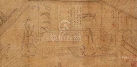 Nach Li GonglinAus dem Leben des Dichters Tao Yuanming. Mehrere Szenen mit Schriftkartuschen.