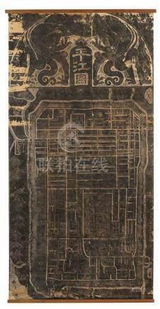 Steinabreibung eines historischen Stadtplans von Pingjiang (Suzhou). 19./frühes 20. Jh.Betitelt: