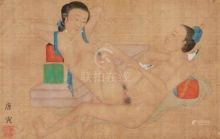 Tang Yin. 19. Jh.Zwölf erotische Darstellungen. Tusche und Farben auf Seide. Eine Seite sign.: