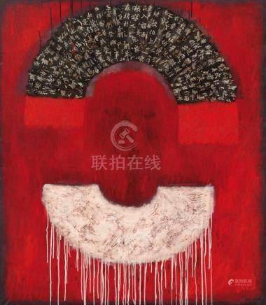 """Xue Song""""Shengzhuang"""". Abstrakte Komposition. Mischtechnik, Asche und Collage auf Leinwand und auf"""