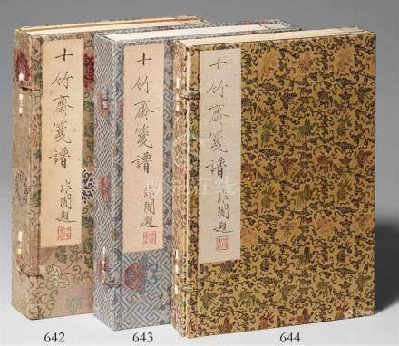 """Nach Hu ZhengyanVier Bände mit dem Titel """"Shizhuzhai jianpu"""" (Briefpapiersammlung der"""