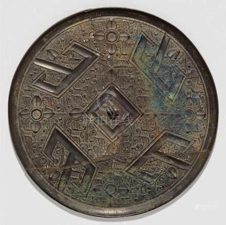 Spiegel. Bronze. Zeit der Streitenden Reiche (480-221 v. Chr.)Sehr dünn, mit hochgezogenem, konkavem