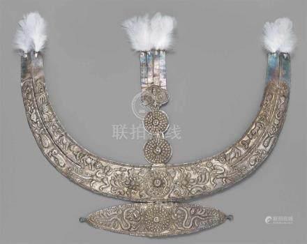 Großer Kopfschmuck der Bailing Miao-Ethnie. Silber. Südchina, Provinz Guizhou, Distrikt Sandu,