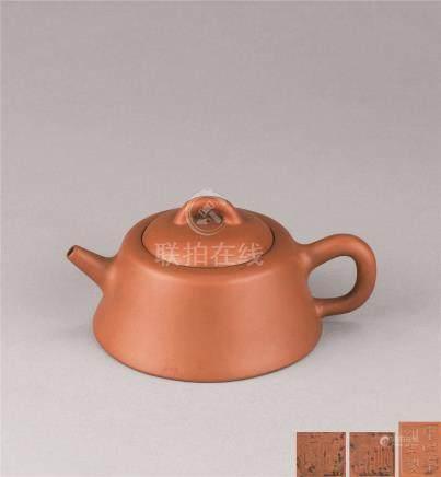 紫砂石瓢壶