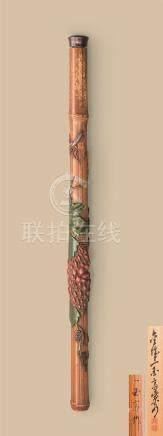 大漆荔枝纹竹制香筒