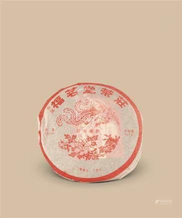 福茗堂勐海青饼茶