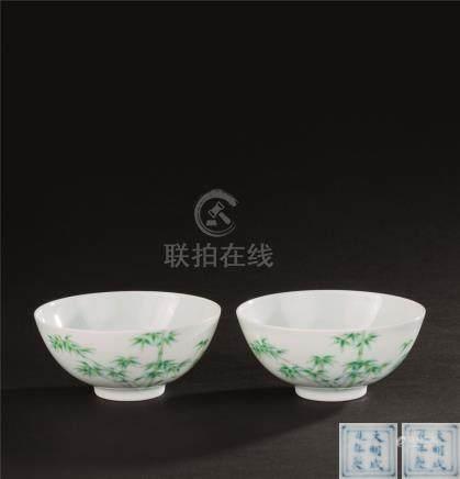 清雍正(1723-1735) 斗彩绿竹纹小碗 (二件一组)