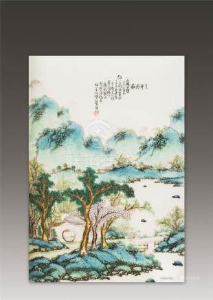 清雍正(1723-1735) 陈福畴 山水人物纹瓷板