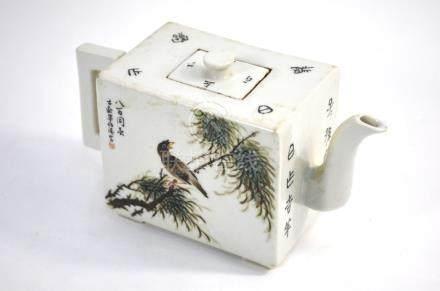 A famille rose teapot of rectangular form
