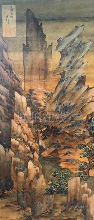 A framed 19th century Chinese watercolour on silk