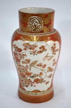 A Japanese Kutani vase, Meiji