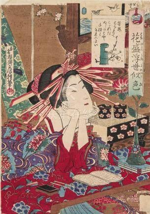 Fusatane Ousai, Utagawa School, active between 1854-1897 Gen