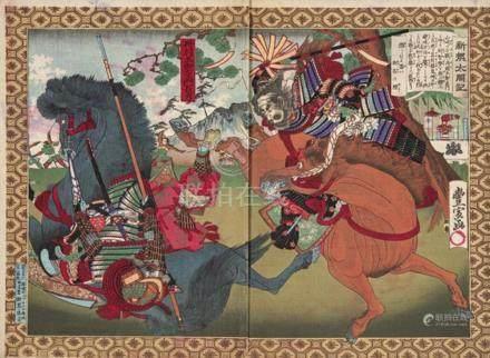 Toyonobu (1859-1886) Utagawa School Genre: Musha-e (Samurai)