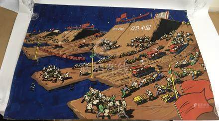 An interesting, unframed Chinese propaganda watercolour depicting a lively, colourful scene of
