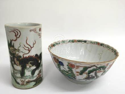 A Chinese porcelain brush pot painted with a dragon and a Wucai type fluted bowl painted with panels