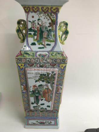A 19th century style Chinese vase decorated with figures 42 cm