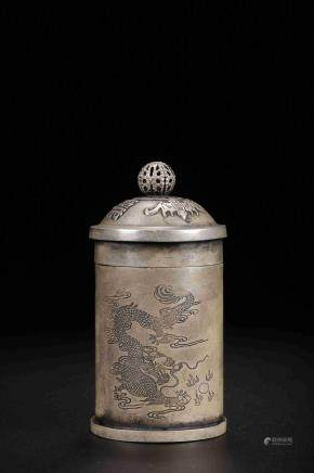 Republic of China Guangxu dechuanyinzu Mark Dragon and Phoenix Silver Box