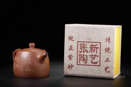 Zhang Xin made teapot