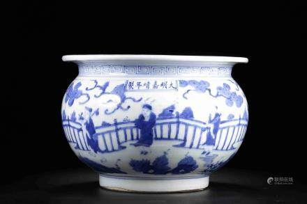 Ming Ming Jiajing mark Blue and white The Eight Immortals Big incense burner