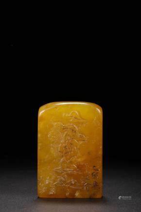 Qing mark Shoushan Stone tongzi floral pattern seal