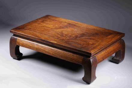 Huanghuali coffee table