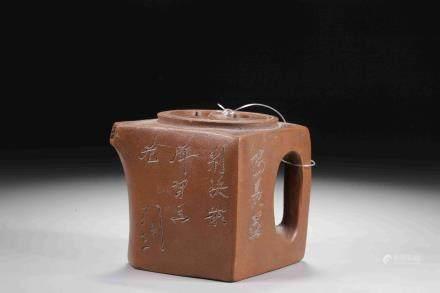 Zhou Guizhen Square teapot
