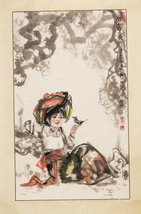 Meng Chun Painting of Young Tibetan Girl