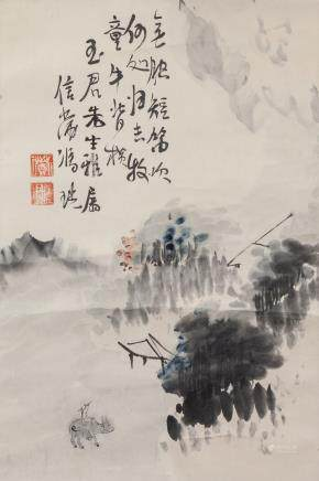 16-18th Century Chinese Watercolour on Scroll