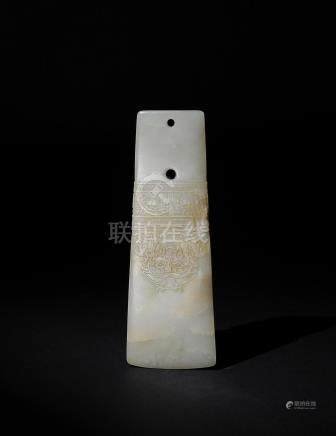 WHITE JADE AXE BLADE, QING DYNASTY