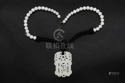 CHINESE WHITE JADE FU CHARACTER PLAQUE NECKLACE