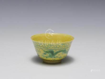 CHINESE YELLOW GROUND DRAGON BOWL, GUANGXU