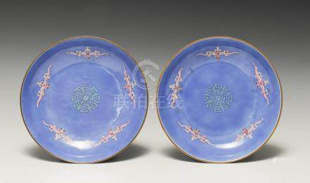 PAIR OF BLUE GROUND FAMILLE ROSE PLATES, 19TH CENTURY