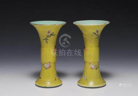 PAIR OF YELLOW GROUND FAMILLE ROSE VASE, REPUBLIC