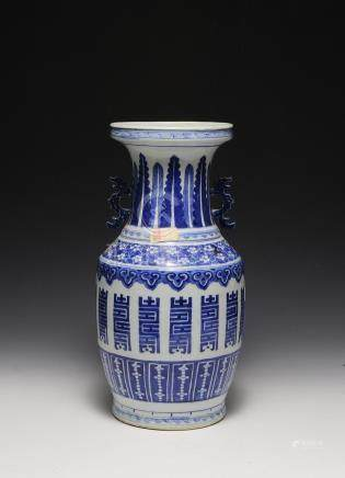 CHINESE BLUE & WHITE VASE, EARLY 19TH CENTURY