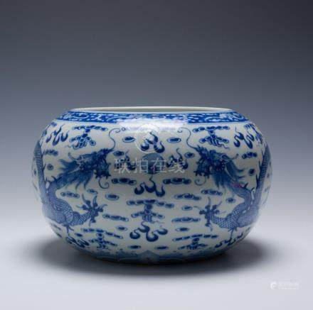 BLUE & WHITE DRAGON BRUSH WASHER, EARLY 20TH CENTURY