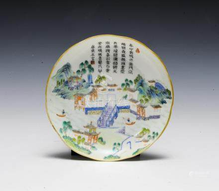 SMALL CHINESE PORCELAIN PLATE, EARLY 19TH CENTURY
