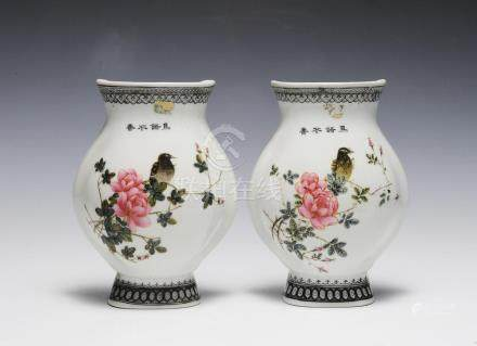 PAIR OF FAMILLE ROSE WALL VASES, EARLY 20TH CENTURY