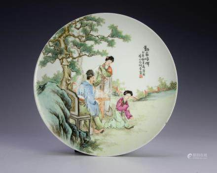 PORCELAIN PLATE PAINTED BY DENG XIAOYU