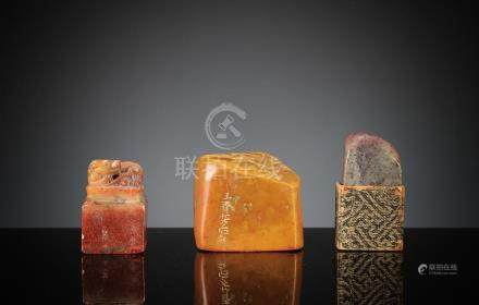(3) CHINESE STONE SEALS, 19-20TH CENTURY