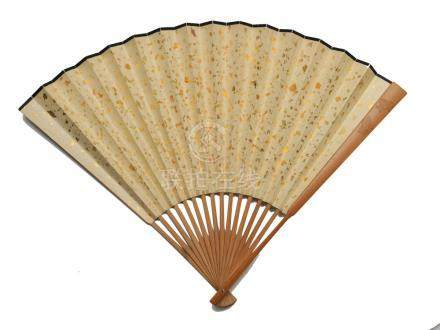 CHINESE CARVED BAMBOO FAN, EARLY 20TH CENTURY