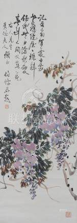 CHINESE PAINTING OF PURPLE FLOWERS BY BO RUI