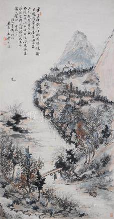CHINESE PAINTING OF A SCHOLAR IN A LANDSCAPE