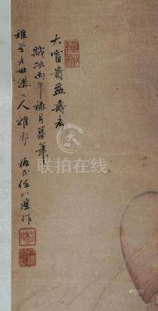 CHINESE PAINTING OF SHOU