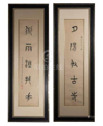 CALLIGRAPHY COUPLET BY WU JINGHEN, GIVEN TO WANLI