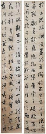 CHINESE CALLIGRAPHY COUPLET, XU BAOFU