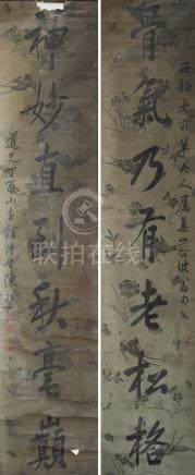 CALLIGRAPHY COUPLET BY DAOGANG - CHEN JICHANG