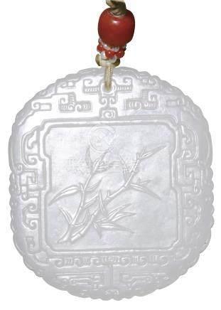 清 Qing Dynasty (1644–1912)  白玉文字牌