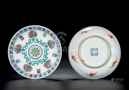 清乾隆 斗彩花卉梵紋盤(一對)
