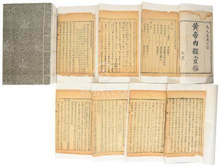 《黃帝內經靈樞》十四冊 清木刻本